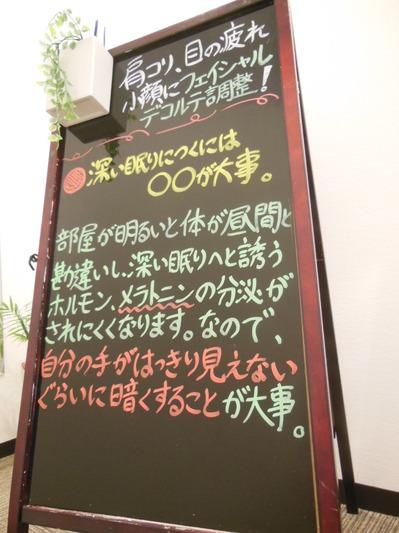 ひとことり19.5.JPG
