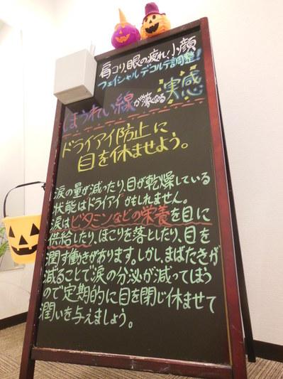 ひとことり24.JPG