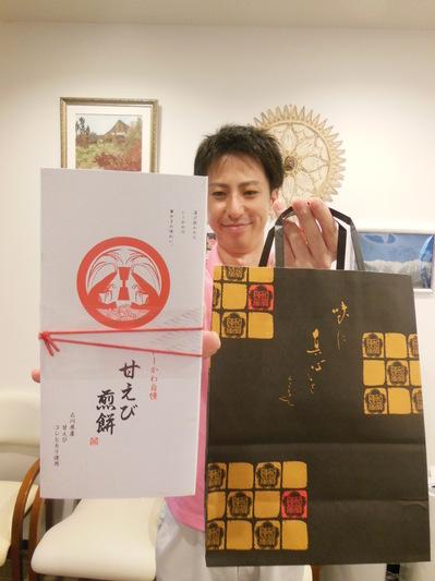 甘エビ煎餅1.JPG