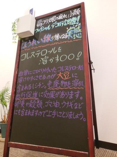 ひとことり31.JPG