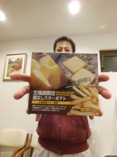 香ばしバターポテト1.JPG