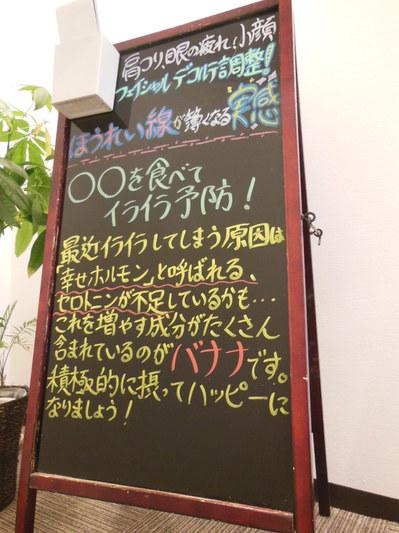 ひとことり43.JPG