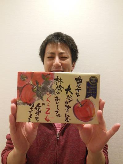 りんご乙女.JPG