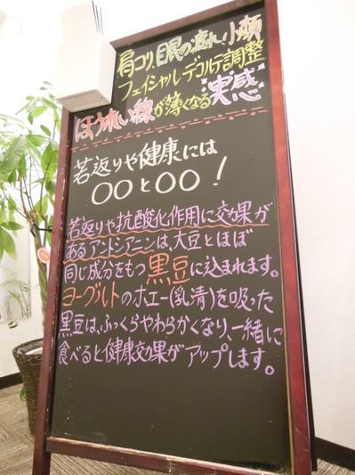 ひとことり46.JPG