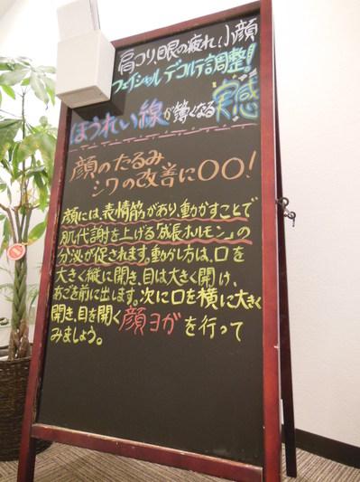 ひとことり48.JPG