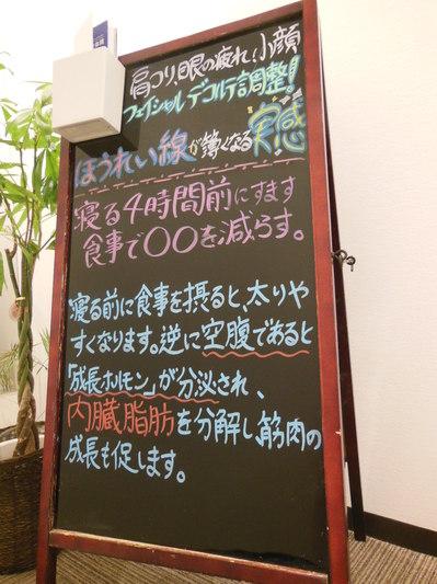 ひとことり50.JPG