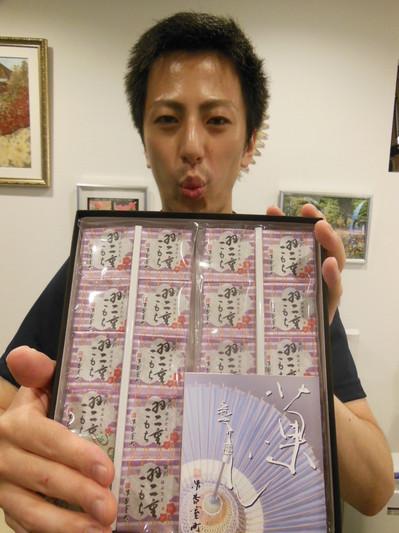 坂井さん金沢お土産1.JPG