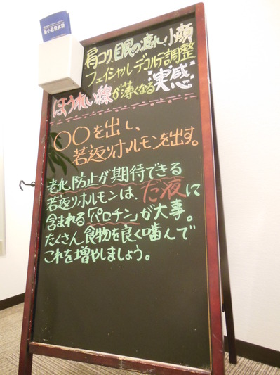 ひとことり63.JPG