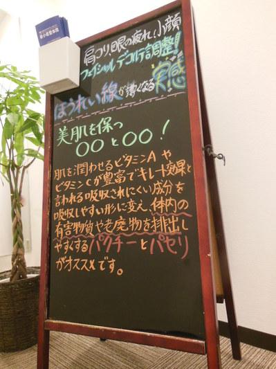 ひとことり66.1.JPG