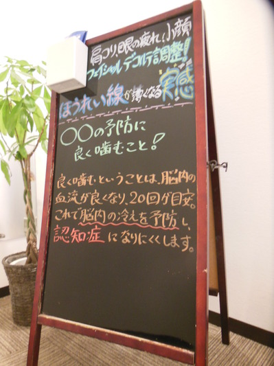 ひとことり71.JPG