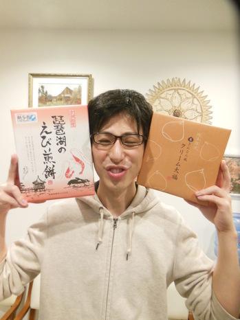 横上さん 岐阜お土産1.JPG
