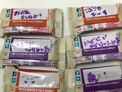 高野さんブログ3.jpg