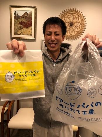 橋本澄江さん ビアードパパ1.jpg
