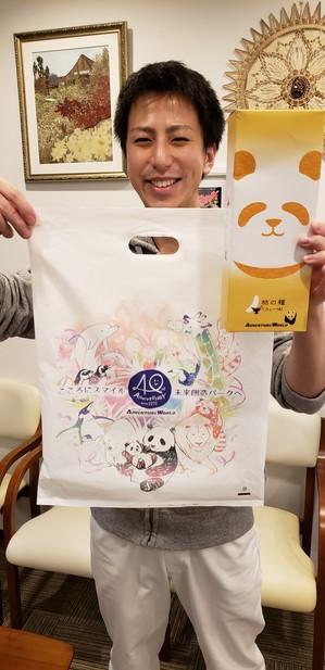 澤頭さん和歌山動物園お土産1.jpg