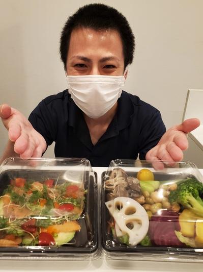 高級サラダ.jpg