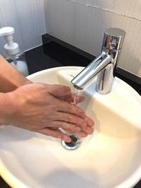 手洗い.jpgのサムネイル画像