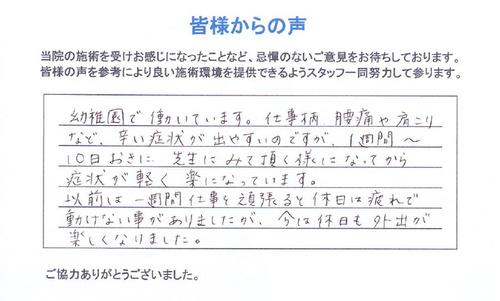 40_jyosei.jpg