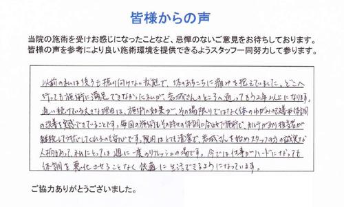 50_jyosei.jpg