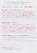 018_koe.jpg