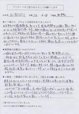 021_koe.jpg
