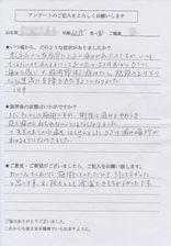 030_koe.jpg